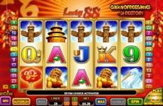 Lucky-88-Slot-Aristocrat