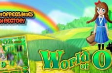world-of-oz-slot
