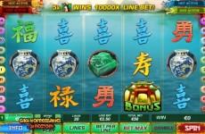 Fei-Cui-Gong-Zhu-slot