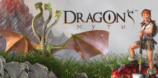 Dragons-Myth-slot