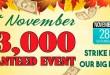 Sweet November $13,000 Guaranteed Event at BingoSKY