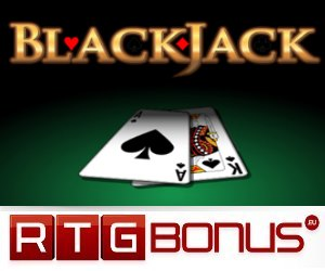 BLACKJACK NO DEPOSIT BONUS