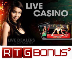 LIVE DEALERS NO DEPOSIT BONUS